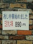 080415_1854~0001