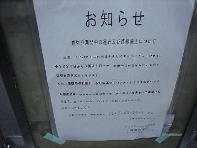 DSC01776_1.jpg