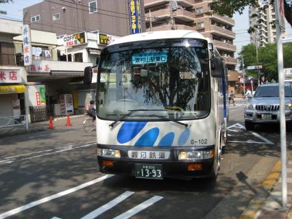 IMG_0038.jpg