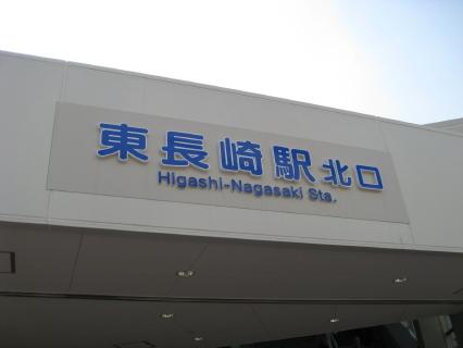 IMG_0111B.jpg