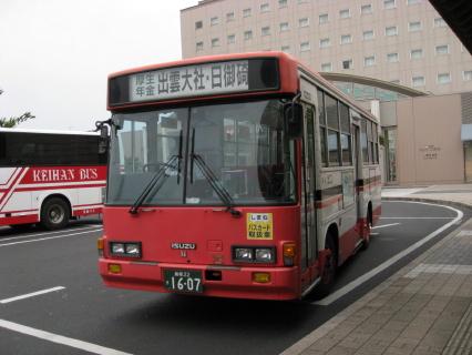 IMG_0261B.jpg