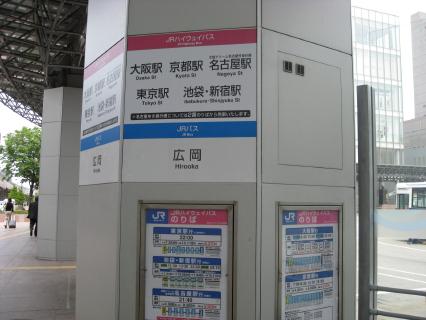 IMG_0389B.jpg