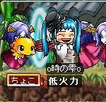 姫でお墓2