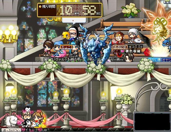 ながもんcとなふぇすけの結婚式2