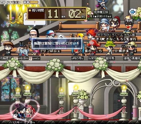ケオンsの結婚式