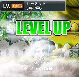 Lv105.jpg