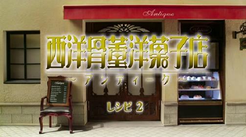 2008y07m11d_200301403.jpg