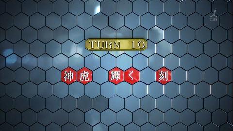 giasur10-1.jpg