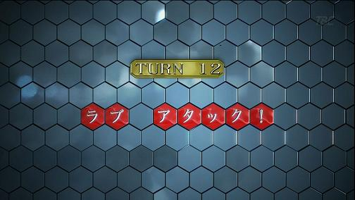 giasur12-1.jpg