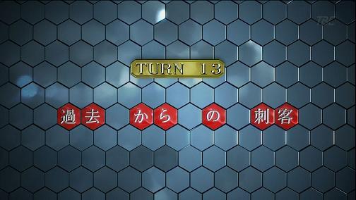 giasur13-1.jpg
