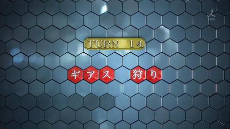 giasur14-1.jpg