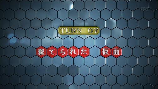 giasur7-1.jpg