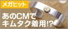 TADY&KING 平打ちバングルK18ウルフ 【サイズS・M・L】