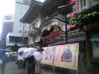 080529_Kabuki.jpg