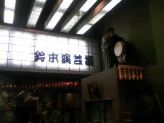 080603_Rakugo02.jpg