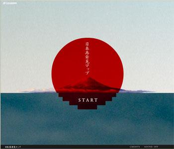 080604_Nippon.jpg