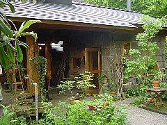 0806 小国 (12) 森レストラン