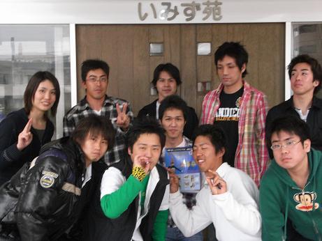 imizuhou2.jpg