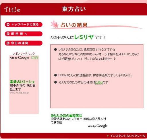 WS002012_20080608033021.jpg