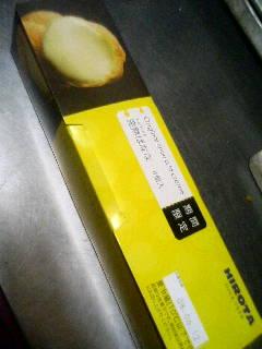 完熟バナナ1