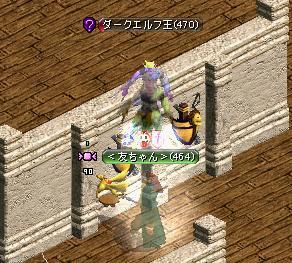 0607キング2