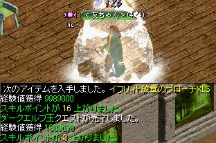 0607キング3