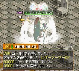 0617Gカンスト2