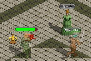 0623剣士クエ5-2