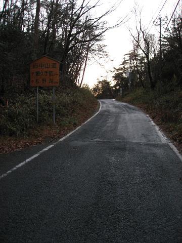 旧中山道・細久手宿まで2.7km地点