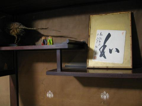 2階座敷の違い棚