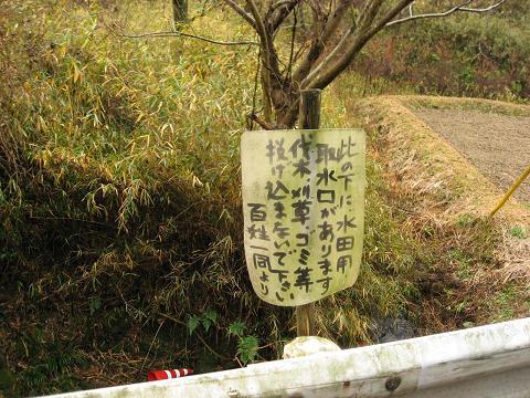 津島神社付近にて