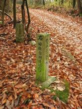 鴨之巣辻・旧鎌倉街道道標と道祖神