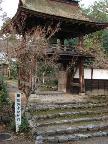 願興寺鐘楼門