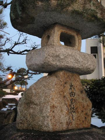 太田の渡しの灯篭