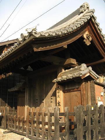 旧太田宿本陣門