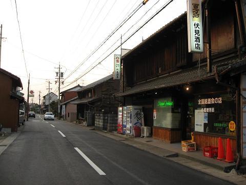 旧中山道・切通立場跡