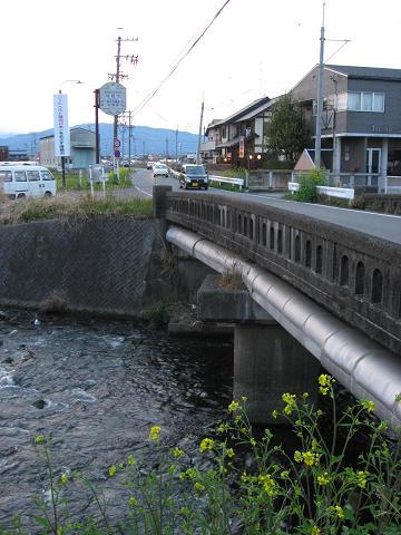 五六橋と五六川