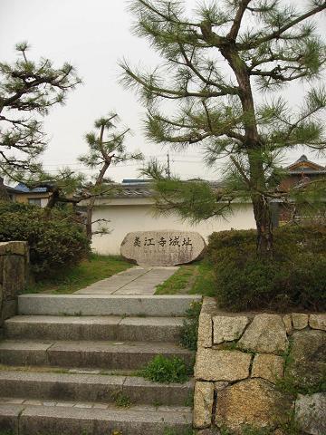 美江寺城址