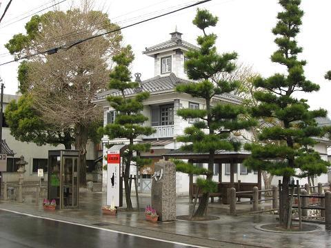 赤坂港会館