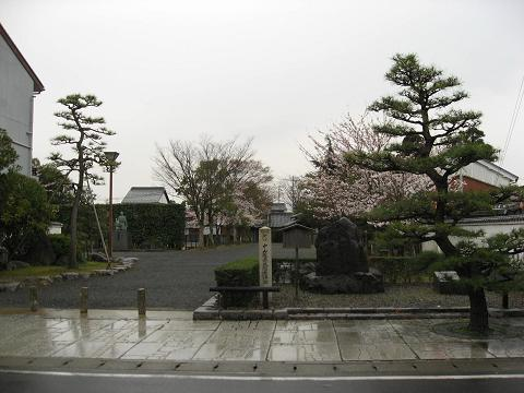 赤坂宿本陣跡
