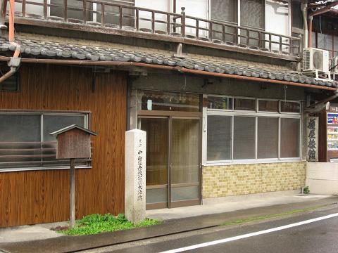 赤坂宿脇本陣跡・榎屋旅館