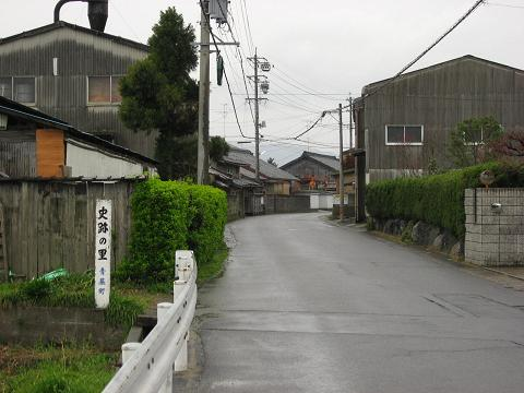 旧中山道・青墓町