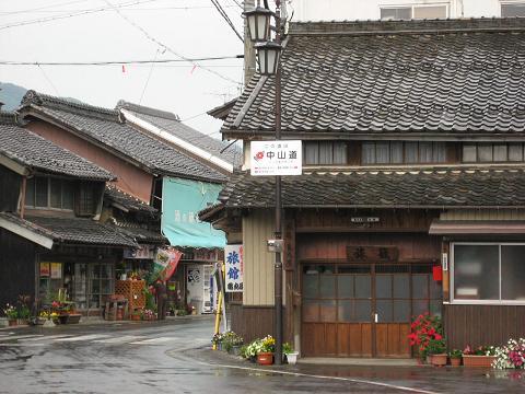 旧旅籠亀丸屋
