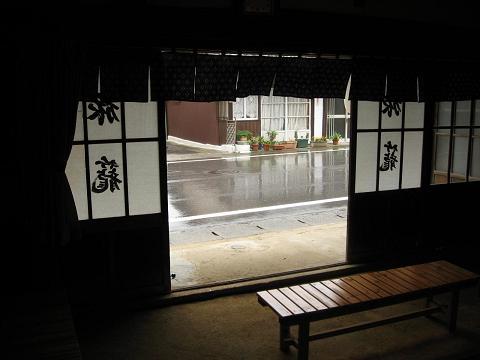 旧旅籠長浜屋
