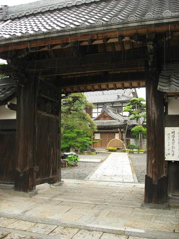 本龍寺山門