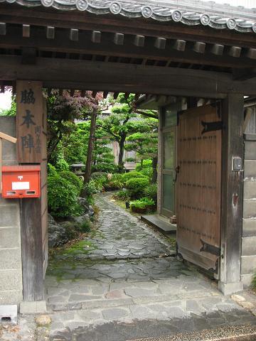 関ヶ原宿脇本陣跡