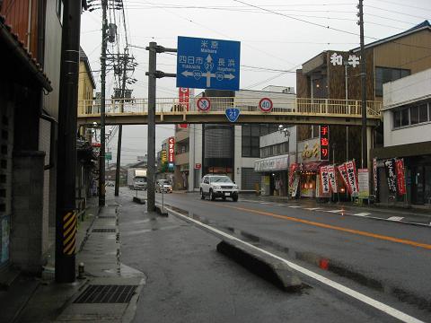 関ヶ原宿・本陣跡付近