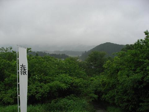 笹尾山から松尾山を望む