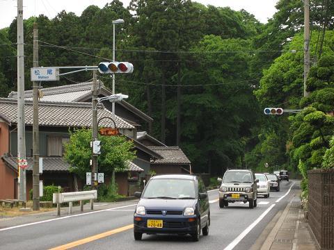 国道21号・松尾信号