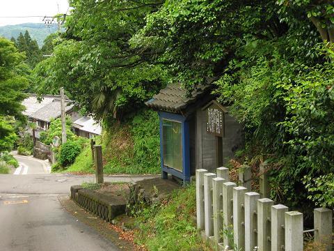 矢尻の池と旧中山道